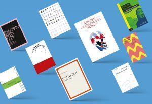 10 книг об экономике в эпоху позднего капитализма