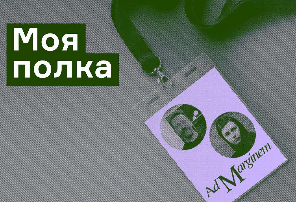 Виртуальная полка Константина Татьяна и Юлии Виноградовой