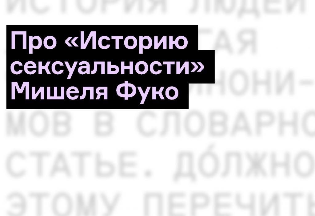 О работе над переводом и редактурой русского издания