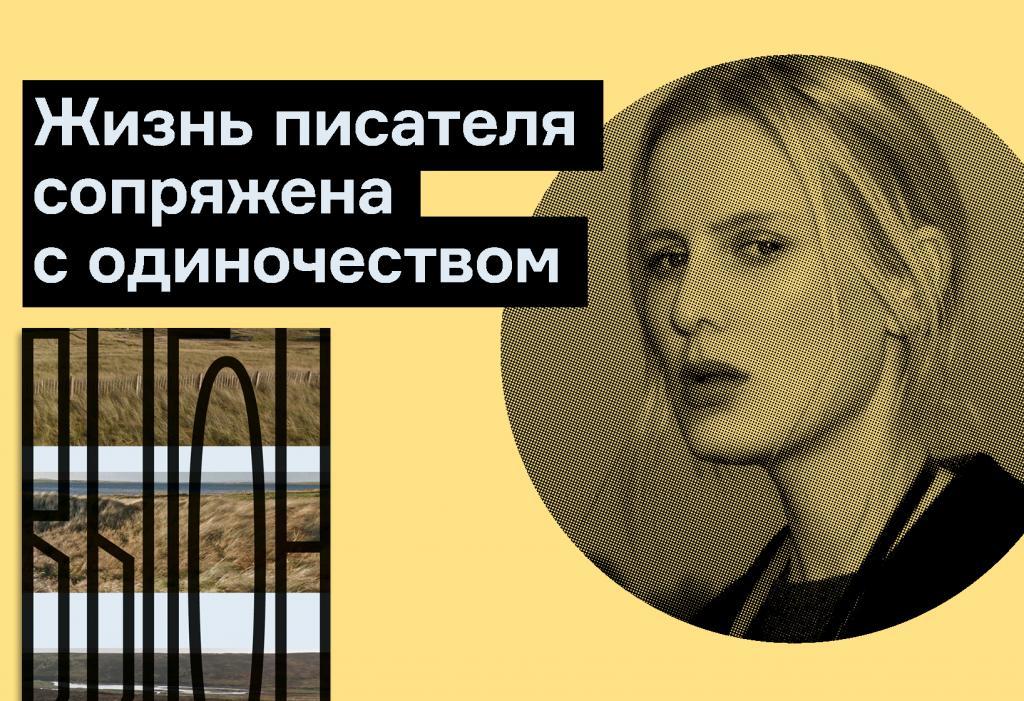 Интервью с Эми Липтрот