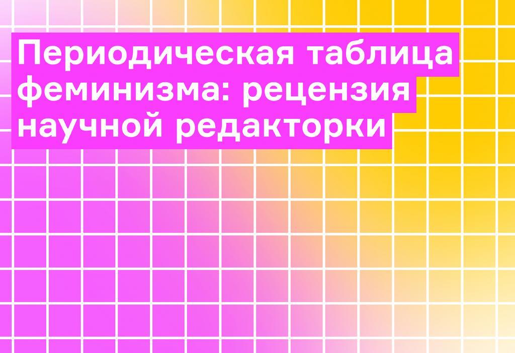 Настя Красильникова о книге Марисы Бейт